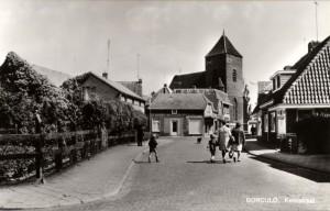 Kerkstraat 1995